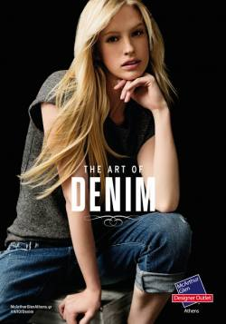 +ART+OF+DENIM